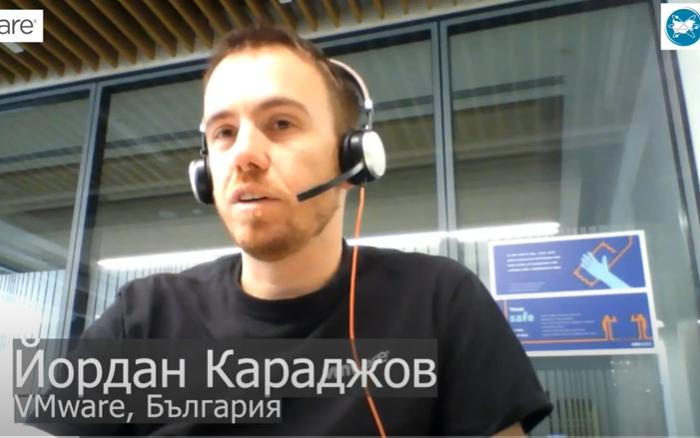 Йордан Караджов от VMware България за мястото на науката в съвременните технологии