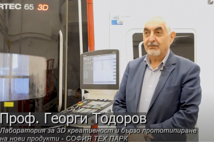 Лаборатория за 3D креативност и бързо прототипиране в СТП