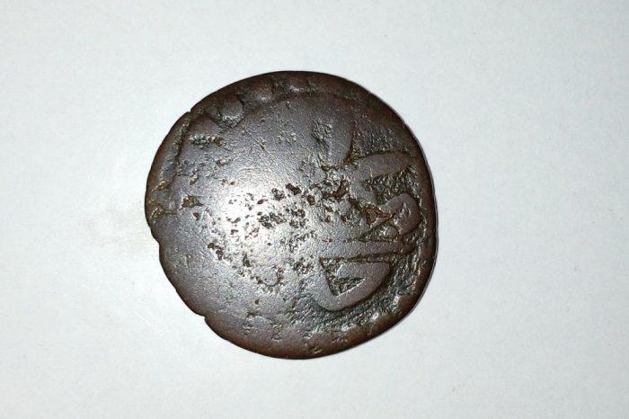 Две медни монети на Османски Тунис от XVIII в. от град Сливен и село Чешнегирово (Пловдивско)