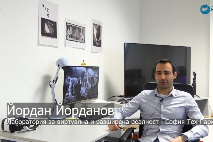 [ПОДКАСТ] Лаборатория за виртуална и разширена реалност - София Тех Парк