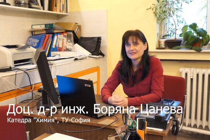 [ПОДКАСТ] Каква наука извършват в ТУ-София (Катедра Химия)