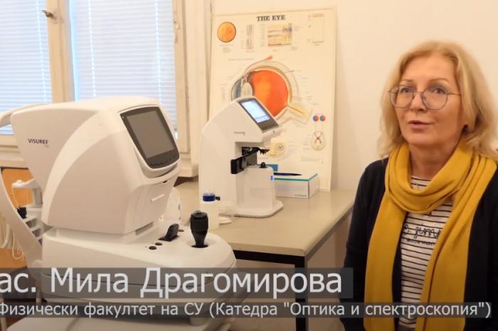 Какво представлява оптометрията - ас. Мила Драгомирова (от видео в текст)