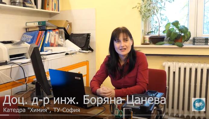 Каква наука извършват в ТУ-София (Катедра Химия)