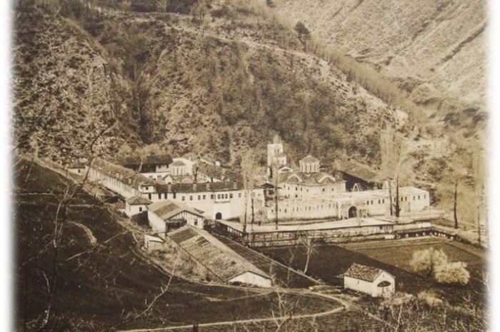 Бачковският манастир (основаването му през 1083 г. и Типика на Григорий Бакуриани от декември 1083 г.)