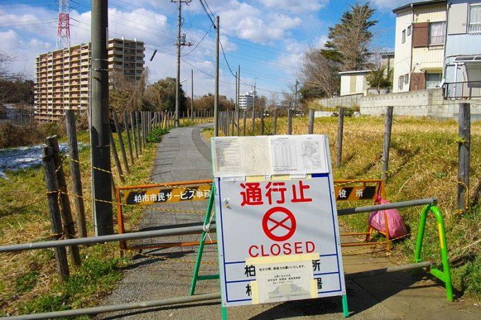 Фукушима - десетилетие след аварията