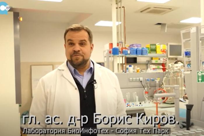 Каква дейност се извършва в лабораторията БиоИнфоТех