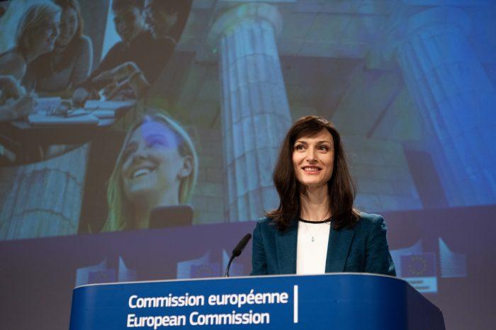 Интервю с Мария Габриел, комисар по Иновации, научни изследвания, култура, образование и младеж
