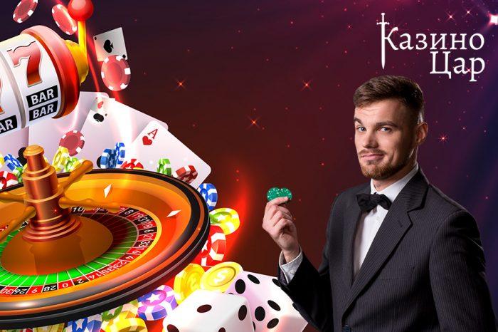 Как да изберете подходящото онлайн казино