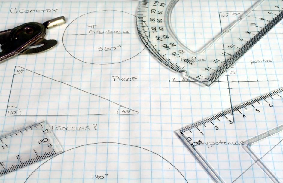 GeoGebra (геометрия) – ръководство за употреба