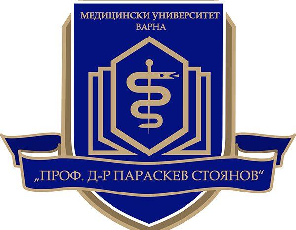 Професионални съюзи и сдружения в българското здравеопазване за периода 1944-1990 г.