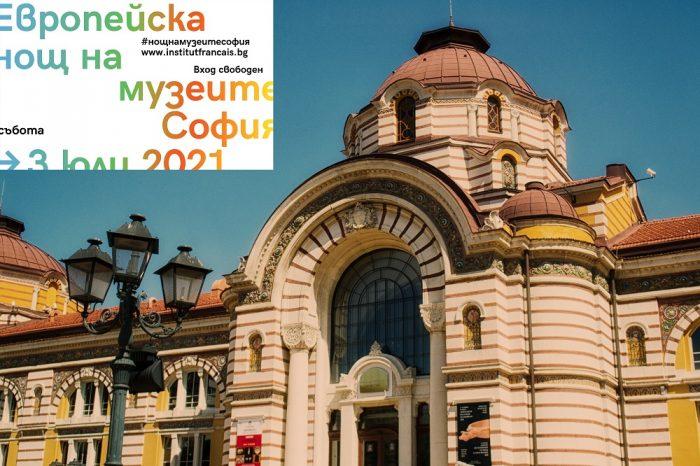 Регионален исторически музей - София участва в Европейската нощ на музеите