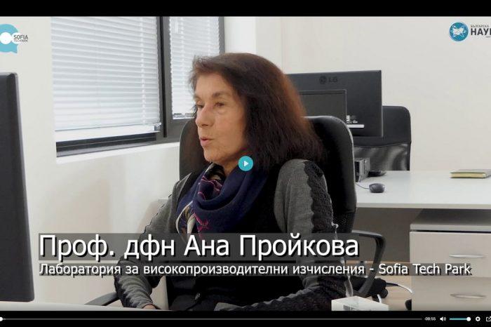 [ПОДКАСТ] Лабораторията по Високопроизводителни изчисления - София Тех Парк