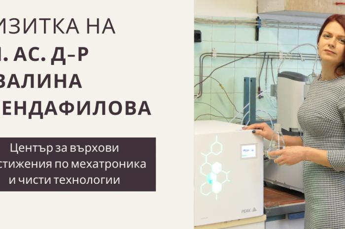 Гл. ас. д-р Ивалина Трендафилова от Център за върхови постижения по мехатроника и чисти технологии