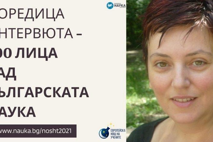 Интервю с проф. Андреана Ефтимова, Факултет по журналистика и масова комуникация, СУ