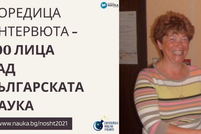 Интервю с проф. Мадлен Данова, декан на Факултета по класически и нови филологии на СУ
