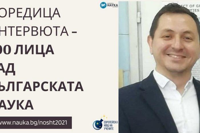 Интервю с д-р Джихан Менсеидов от Института по механика - БАН