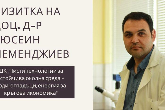 """Доц. д-р Хюсеин Йеменджиев от ЦК """"Чисти технологии за устойчива околна среда – води, отпадъци, енергия за кръгова икономика"""""""