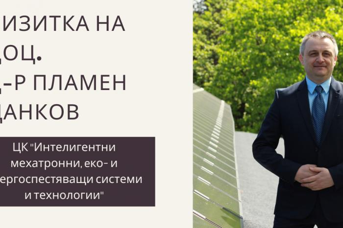 """Доц. д-р Пламен Цанков от ЦК """"Интелигентни мехатронни, eко- и енергоспестяващи системи и технологии"""""""