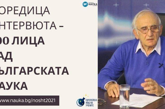 Интервю с д-р Гаро Мардиросян, Институт за космически изследвания и технологии при БАН