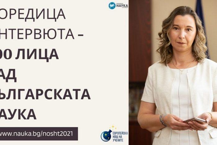 Интервю с проф. д-р Миглена Темелкова, ректор на Висше училище по телекомуникации и пощи