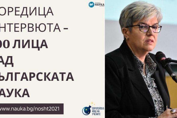 Интервю с д-р Виолета Йотова, ръководител на Катедрата по педиатрия към Факултета по медицина на МУ - Варна