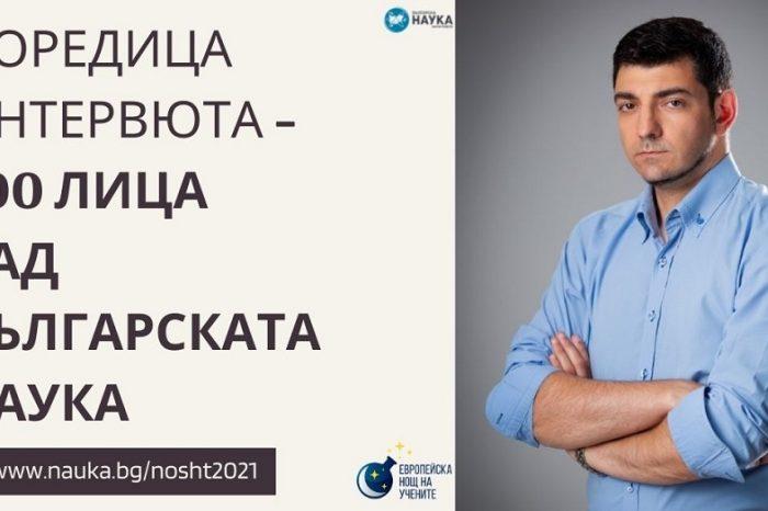 """Интервю със Стефан Ставрев, редовен докторант към катедра """"Софтуерни технологии"""" на ПУ """"Паисий Хилендарски"""""""