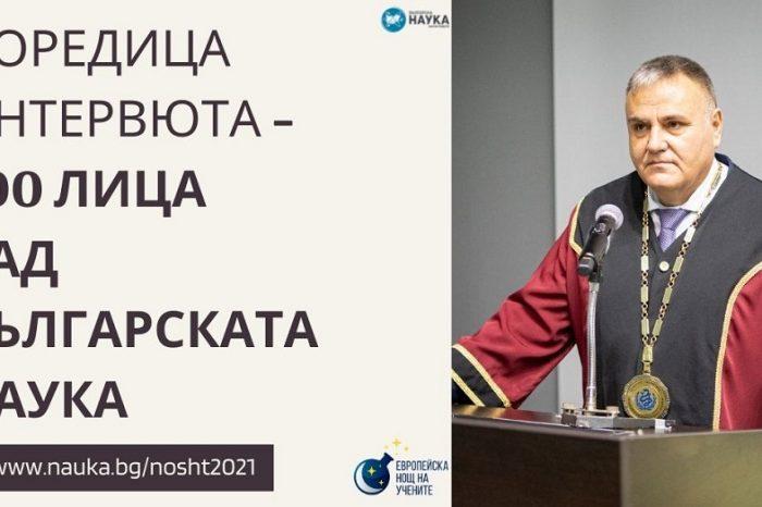 Интервю с проф. д-р Сергей Илиев, декан на ФМ на МУ-Плевен