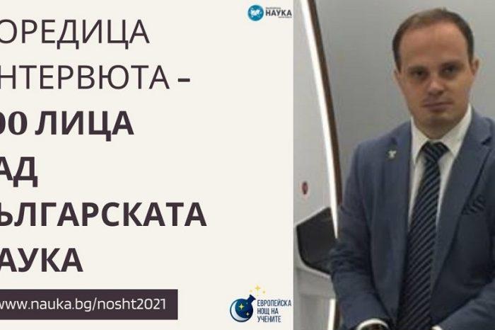Интервю с Дроздстой Стоянов, ръководител на Катедрата по психиатрия и медицинска психология в МУ-Пловдив