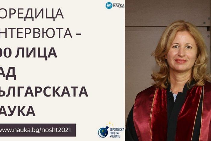 Интервю с проф. д-р Цветана Стоянова, заместник-ректор по институционално и бизнес сътрудничество и студентски политики на УНСС