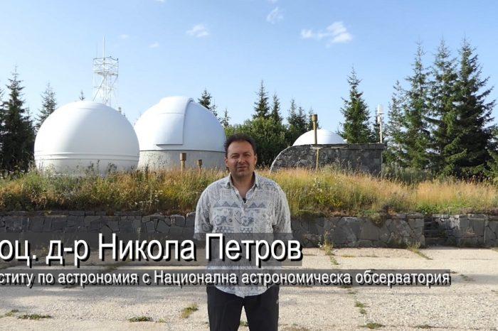 """[ПОДКАСТ] Историята на астрономическите изследвания в България и каква наука се прави на """"Рожен"""""""