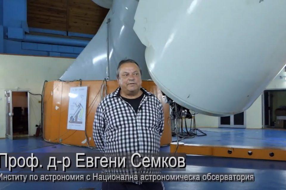 """[ПОДКАСТ] Предстои голямо подобрение на телескопите и техниката в """"Рожен"""""""