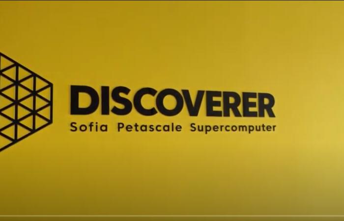 [ПОДКАСТ] Петаскейл суперкомпютъра в София Тех Парк