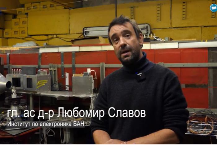 Какво ще изследва Любомир Славов в ОИЯИ, Дубна