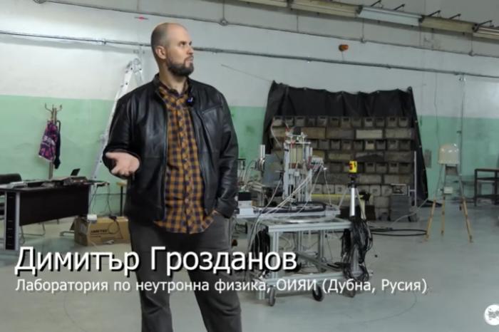 Заповядайте в проекта ТАНГРА в ОИЯИ (Дубна, Русия)