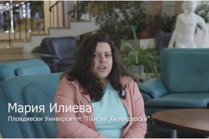 С какво се занимава Мария Илиева в NICA (ОИЯИ в Дубна)?