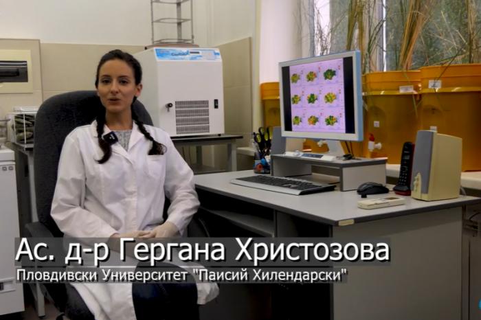 Гергана Христозова изследва български почви в ОИЯИ (Дубна, Русия) за определяне чистотата на въздуха в България