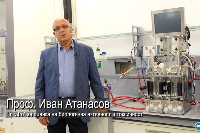 """[ПОДКАСТ] Лаборатория """"In Vitro за оценка на биологична активност и токсичност"""