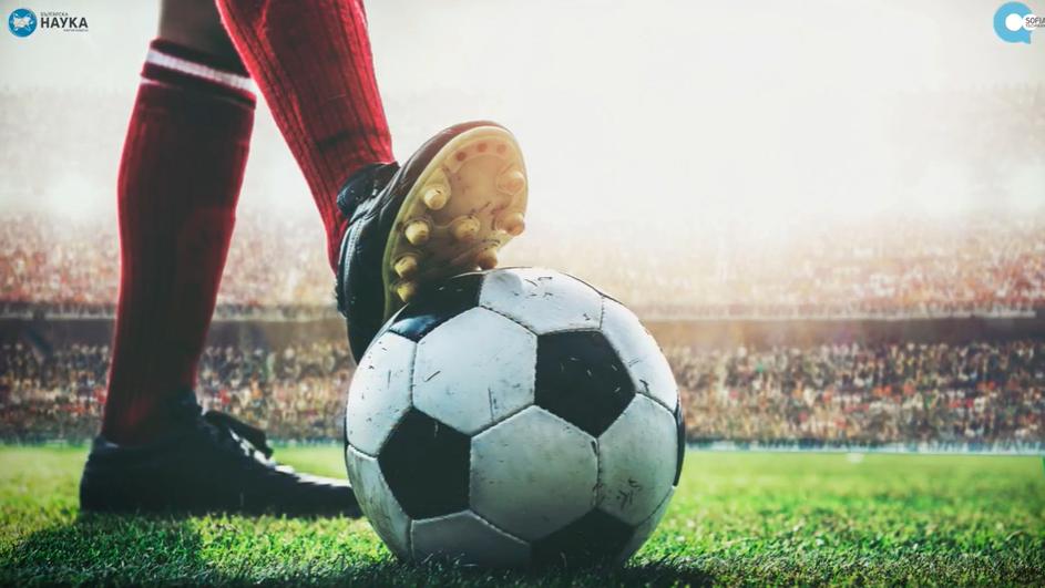 Barin Sports и техните системи за измерване на физически параметри
