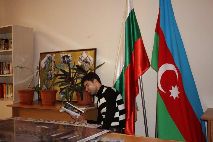 Центъра за български език и култура към Славянския университет в Баку, Азербайджан