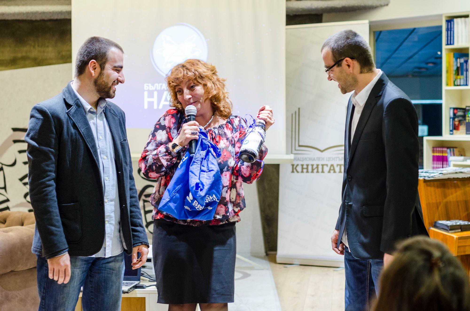 """Сп. """"Българска наука"""" отпразнува своята 10-годишнина в """"Перото"""""""