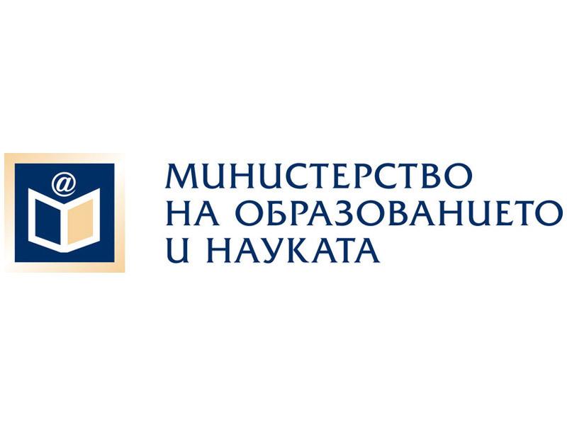 България ще си сътрудничи с Босна и Херцеговина в областта на науката и технологиите