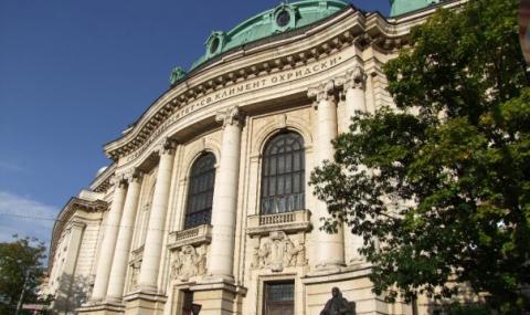 Софийският университет и Техническият университет подписаха Меморандум за сътрудничество
