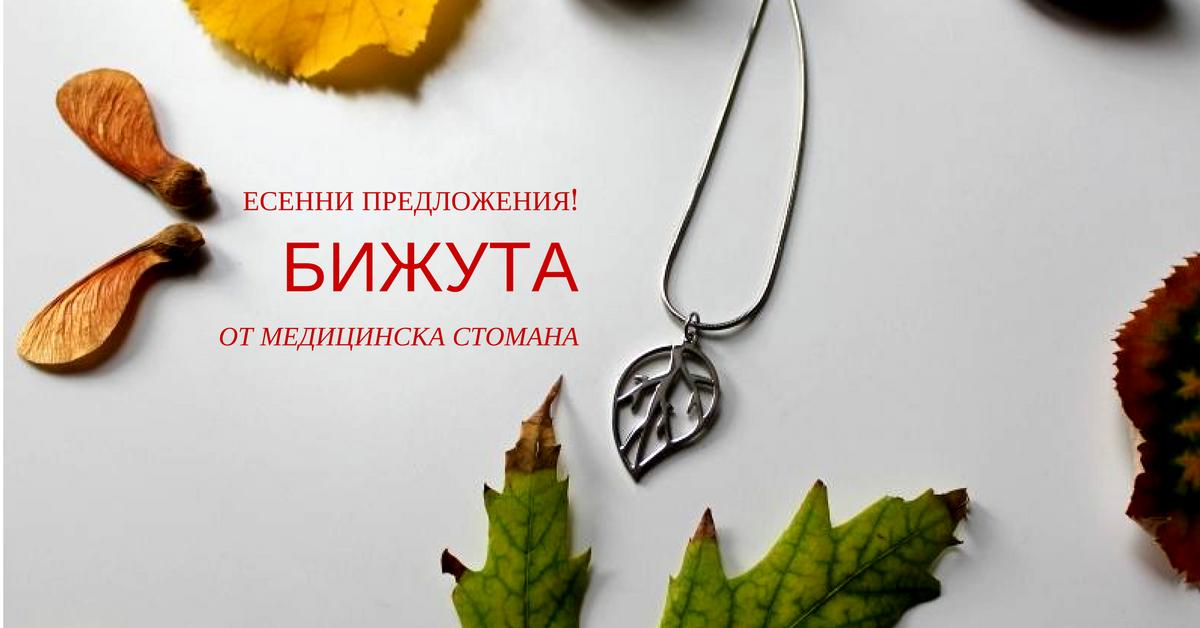 -10% от всички колиета за потребителите на Nauka.bg