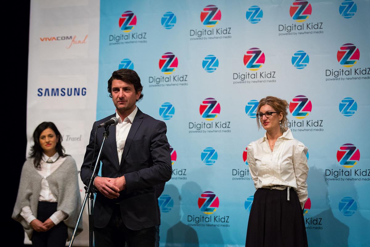 Digital KidZ е първата по рода си конференция за деца и технологии