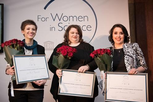 Три българки получиха национални стипендии за развитие в науката
