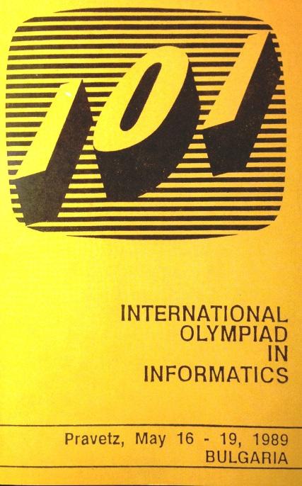 Сдружение на ръководители на олимпийските отбори по природни науки СРООПН