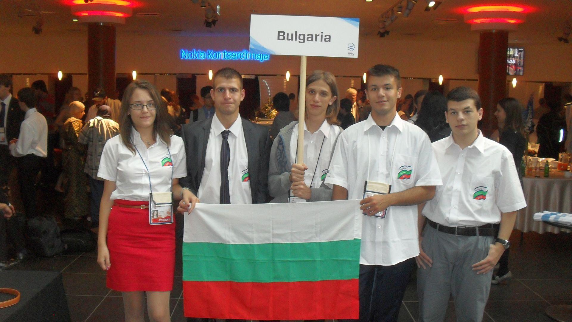 Резултати на българския отбор по физика на Международната олимпиада по физика