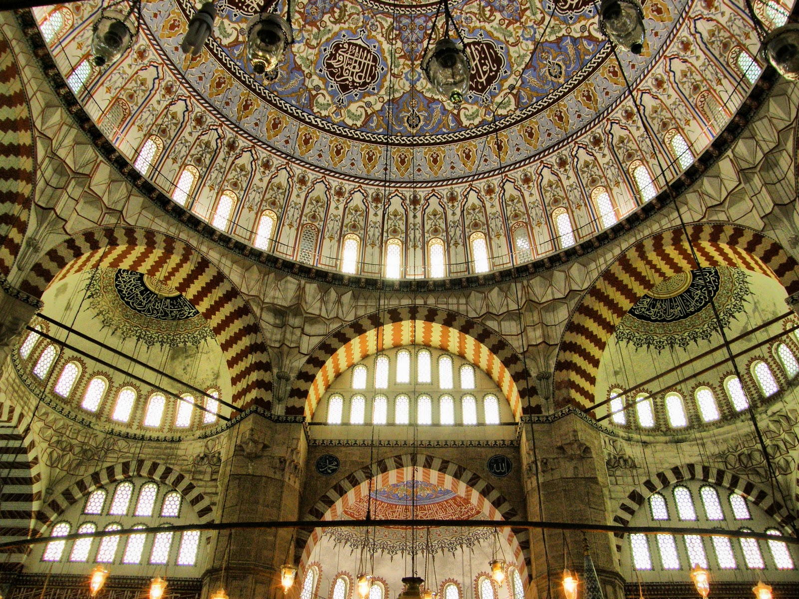 Геометрията като художествен език на една религия
