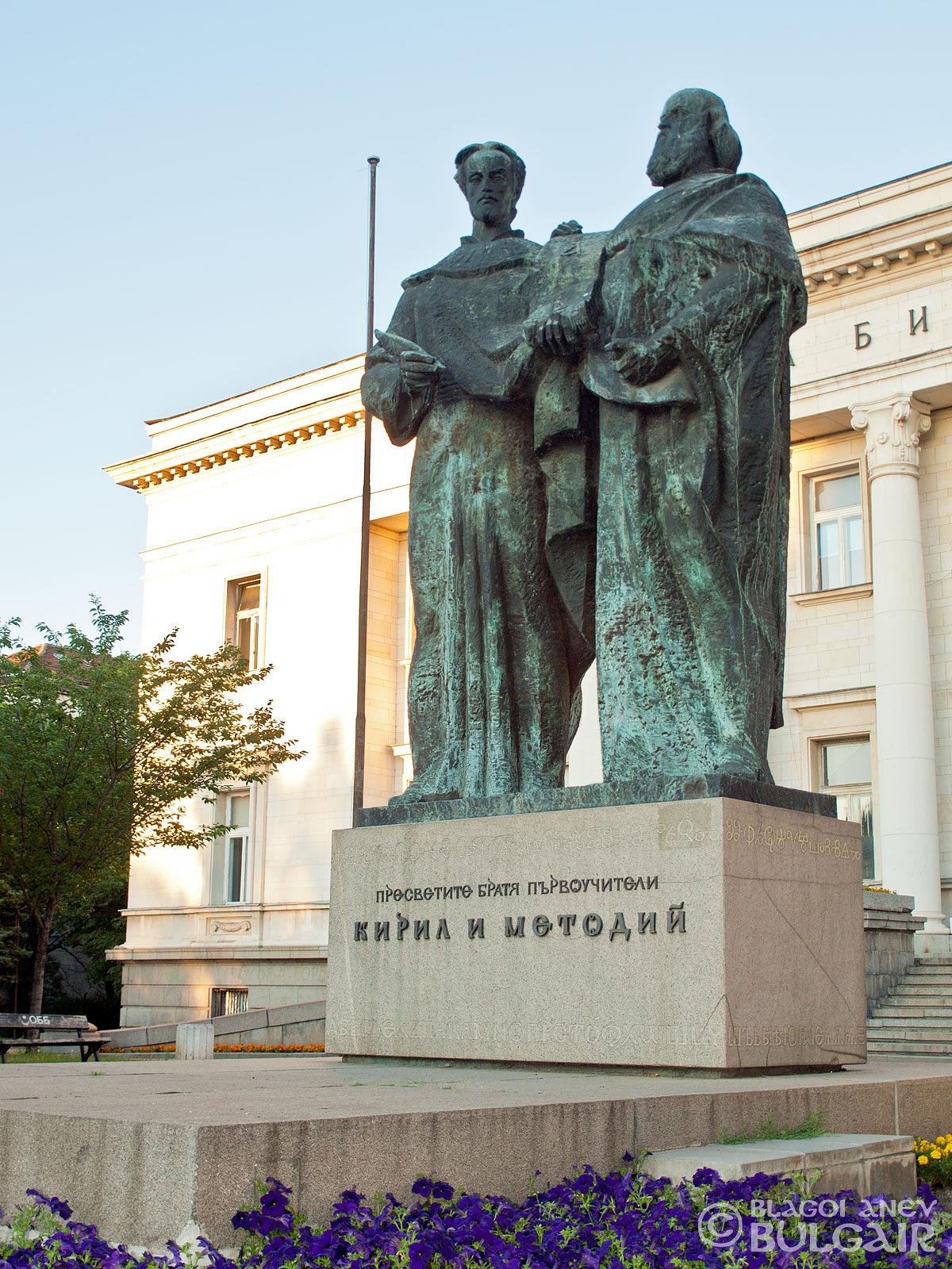 Паметникът на Св. Св. Кирил и Методий в София