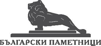 """Неформална младежка група """"Български паметници"""" набира доброволци"""